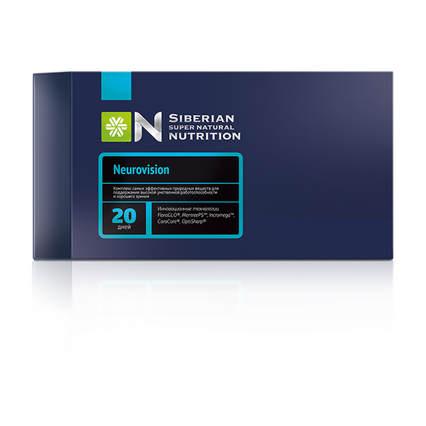 Коробка Neurovision - Siberian Super Natural Nutrition