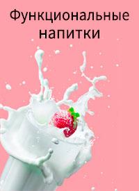 Официальный партнер Сибирского Здоровья - Siberian Wellnes 8